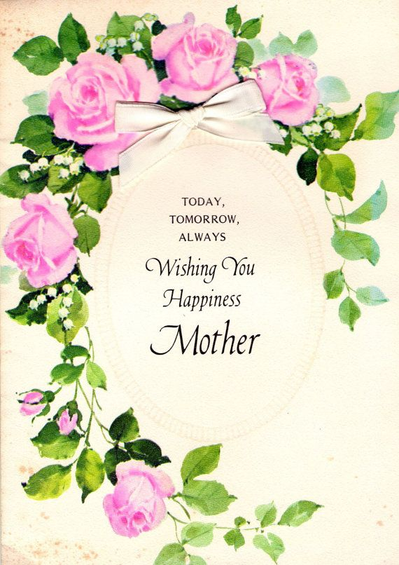 Vintage Mother's Day 9