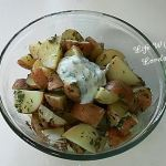 Sour Cream, Cilantro and Parsley Potatoes on the Grill – Printable Recipe