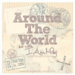 Around the World with I Am Meg – Guest Blogging Series Begins Tomorrow!